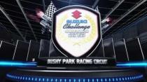 Suzuki Challenge Series - Round 1 Highights